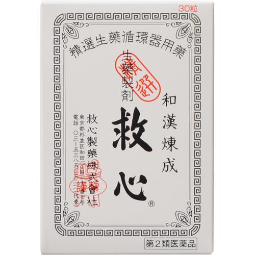 【第2類医薬品】救心製薬救心30粒