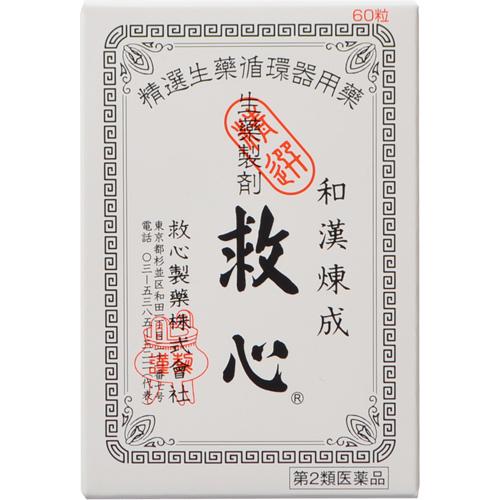 【第2類医薬品】救心製薬救心60粒