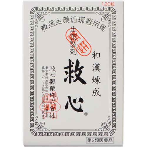 【第2類医薬品】救心製薬救心120粒