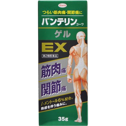 【第2類医薬品】興和バンテリンコーワゲルEX35g