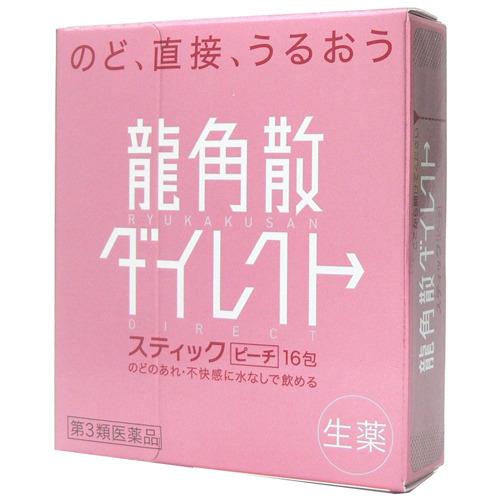 【第3類医薬品】龍角散ダイレクトスティックピーチ16包