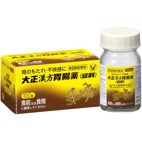 【第2類医薬品】大正製薬大正漢方胃腸薬錠剤160錠