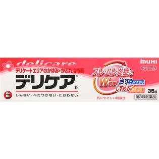 【第3類医薬品】池田模範堂デリケア35g