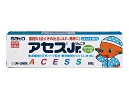 【第3類医薬品】 佐藤製薬 アセスジュニア 60g