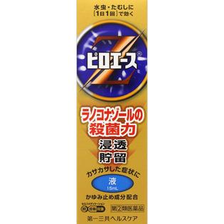 【指定第2類医薬品】第一三共ヘルスケアピロエースZ液