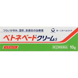 【指定第2類医薬品】第一三共ヘルスケアベトネベートクリームS