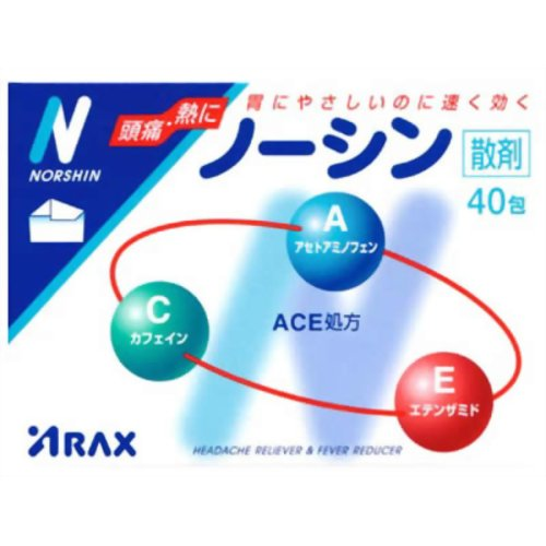 【指定第2類医薬品】アラクスノーシン「散剤40包