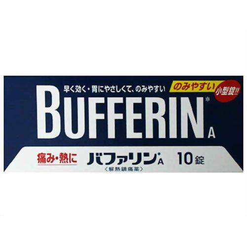 【指定第2類医薬品】ライオンバファリンA10錠