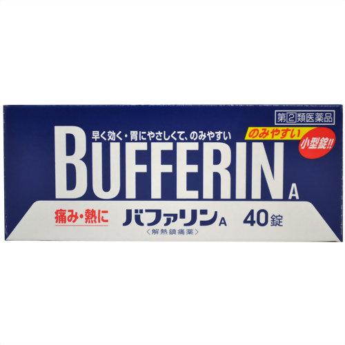 【指定第2類医薬品】ライオンバファリンA40錠