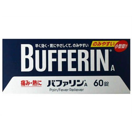 【指定第2類医薬品】ライオンバファリンA60錠