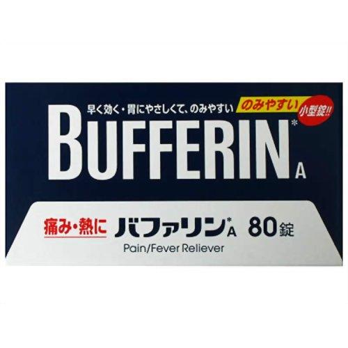 【指定第2類医薬品】ライオンバファリンA80錠