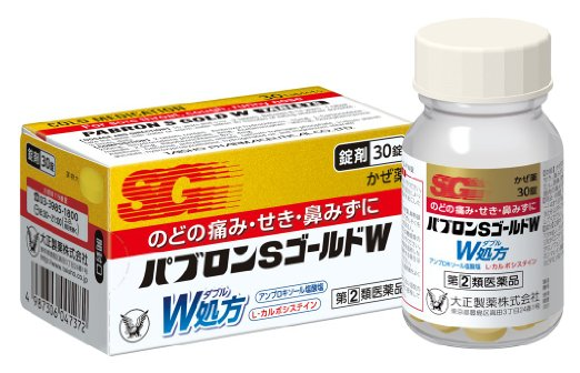【指定第2類医薬品】大正製薬パブロンSゴールドW錠30錠