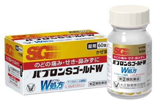 【指定第2類医薬品】大正製薬パブロンSゴールドW錠60錠