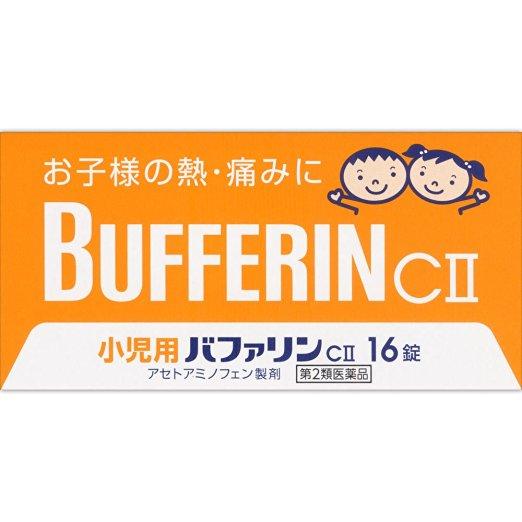 【第2類医薬品】ライオン小児用バファリンCII16錠
