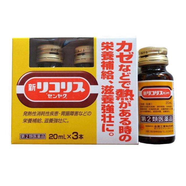 【第2類医薬品】全薬工業新リコリス20mL×3本