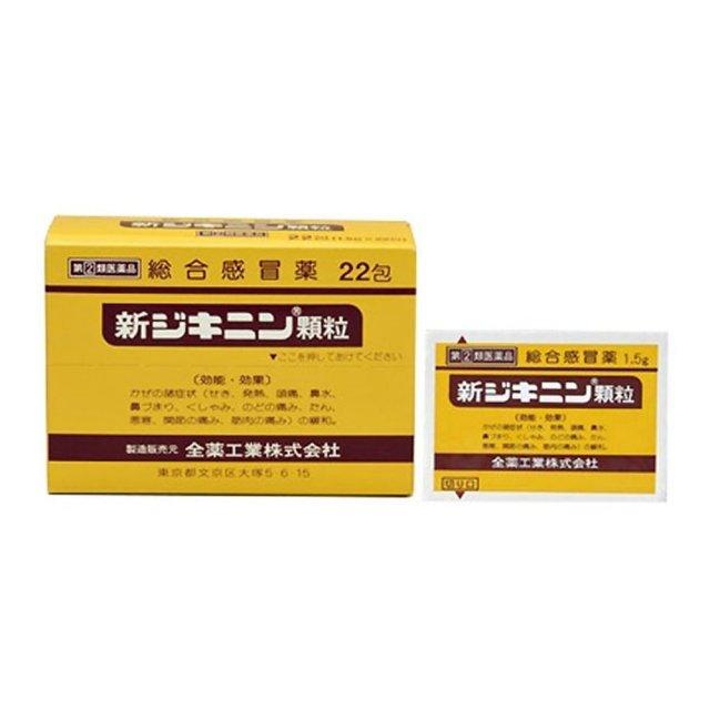 【指定第2類医薬品】全薬工業新ジキニン顆粒22包