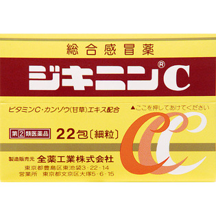 【指定第2類医薬品】全薬工業ジキニンC22包