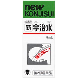 【第2類医薬品】丹平製薬新今治水4mL