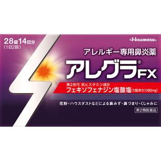 【第2類医薬品】久光製薬アレグラFX28錠