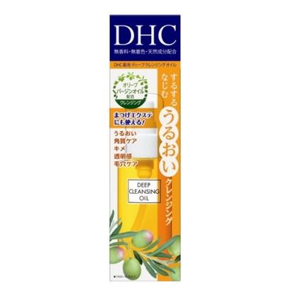 DHC 薬用ディープクレンジングオイル(SS)70ml【医薬部外品】