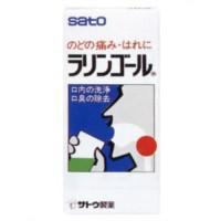 【第3類医薬品】 佐藤製薬 ラリンゴール(P) 20ml