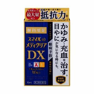 【第2類医薬品】ライオン株式会社スマイル40メディクリアDX15ml