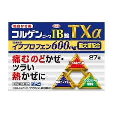 【第(2)類医薬品】興和コルゲンコーワIBTXα27錠