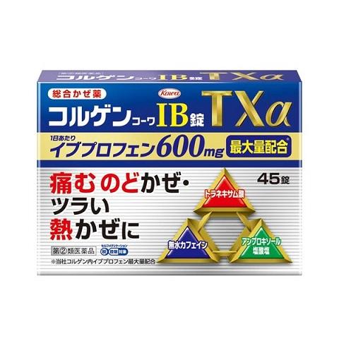【第(2)類医薬品】興和コルゲンコーワIBTXα45錠