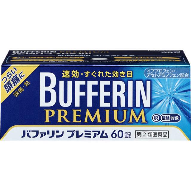 【指定第2類医薬品】ライオンバファリンプレミアム
