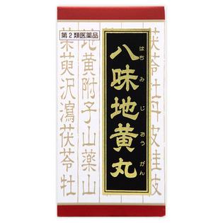 クラシエ薬品「クラシエ」漢方八味地黄丸料エキス錠