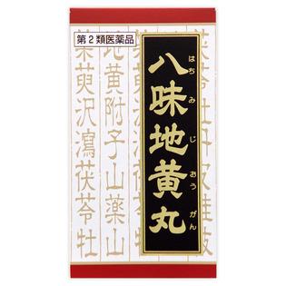 【第2類医薬品】クラシエ薬品「クラシエ」漢方八味地黄丸料エキス錠