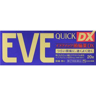 【指定第2類医薬品】エスエス製薬イブクイック頭痛薬DX