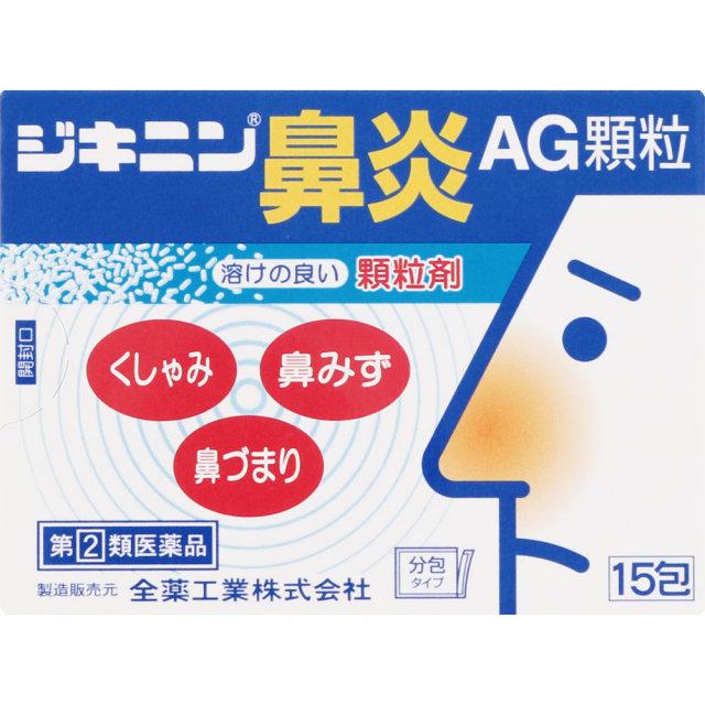 ジキニン鼻炎AG顆粒
