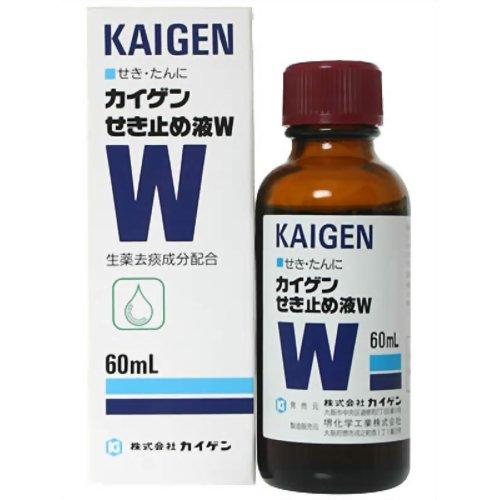 第2類医薬品カイゲンファーマカイゲンせき止め液W