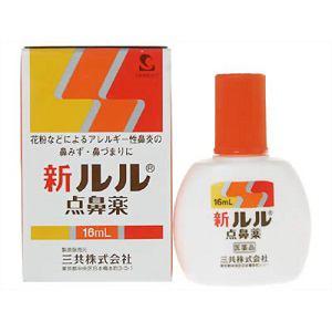 【第2類医薬品】新ルル点鼻薬16ml