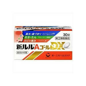 【指定第2類医薬品】新ルルAゴールドDX30錠