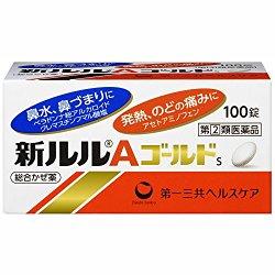 【指定第2類医薬品】新ルルAゴールドs100錠