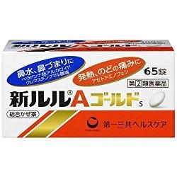 【指定第2類医薬品】新ルルAゴールドs65錠