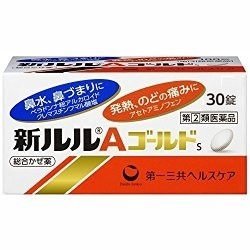 【指定第2類医薬品】新ルルAゴールドs30錠