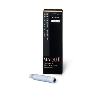 SHISEIDO資生堂マキアージュシークレットシェーディングライナー(カートリッジ)(透ける影色ブラウン)