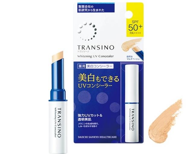 トランシーノ薬用ホワイトニングUVコンシーラー