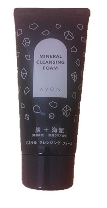 AVONエイボンミネラルクレンジングフォーム(炭・海泥配合)