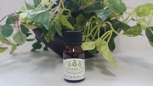香寺ハーブガーデンエッセンシャルオイル(アウトドアブレンド)15ml