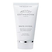 エステダムホワイトピーリングマスク