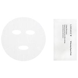 リサージ ホワイト ホワイトニング リペアマスク 22ml×5枚 【医薬部外品】