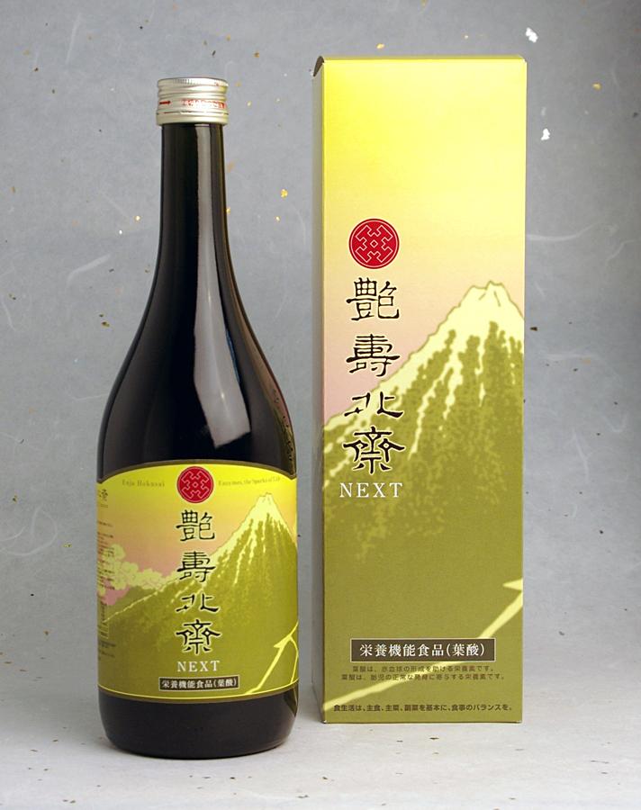 艶壽北斎NEXT(コエンザイムドリンク)720ml