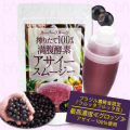 スーパーフルーツ搾りたて100%満腹酵素アサイースムージー210g(シェイカー付)