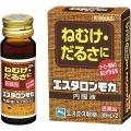 【第3類医薬品】エスエス製薬エスタロンモカ内服液30mL×2本