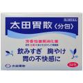 【第2類医薬品】太田胃散分包48包