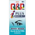 【第3類医薬品】興和キューピーコーワiプラス80錠